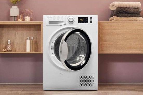 secadoras de ropa de eficiencia energética