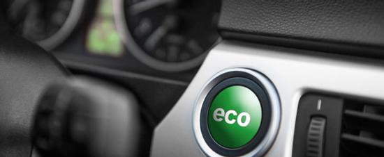 motores amigables con el medio ambiente